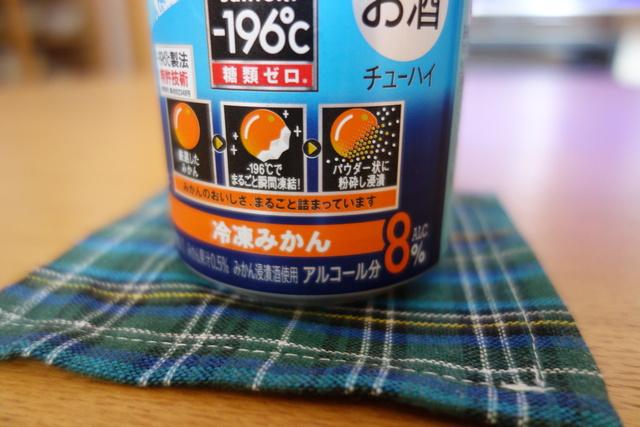 b0270060_18135937.jpg