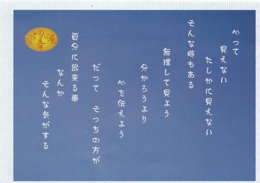 b0129362_22111407.jpg