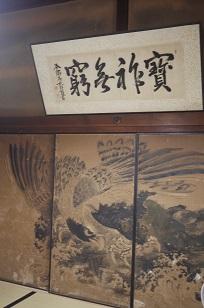 ①篠山・住吉神社=水無月祭り[前編]_f0226293_8141360.jpg