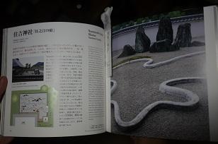 ①篠山・住吉神社=水無月祭り[前編]_f0226293_8154952.jpg