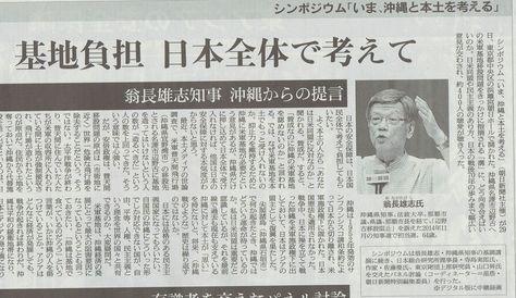 2015年7月31日 2015年乙戸町「夏祭り」  その2_d0249595_5405650.jpg