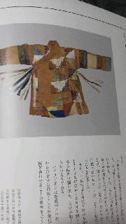 「ハギレの日本文化誌」_c0161301_21405237.jpg