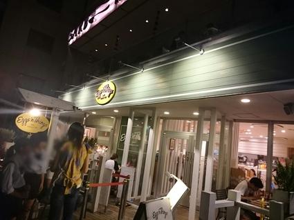 7/30 エッグスンシングス湘南江の島店_b0042308_13210.jpg
