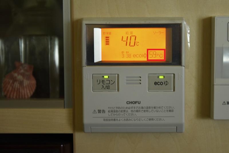 太陽の熱を利用する_b0131012_18395672.jpg