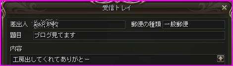 b0062614_184184.jpg