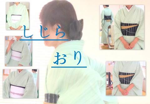 f0205317_6355832.jpg