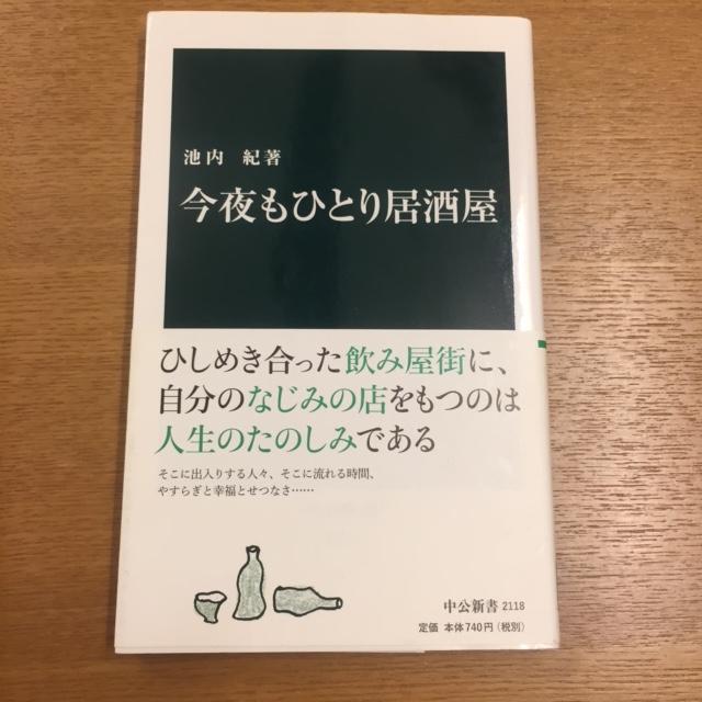 b0000829_20564673.jpg