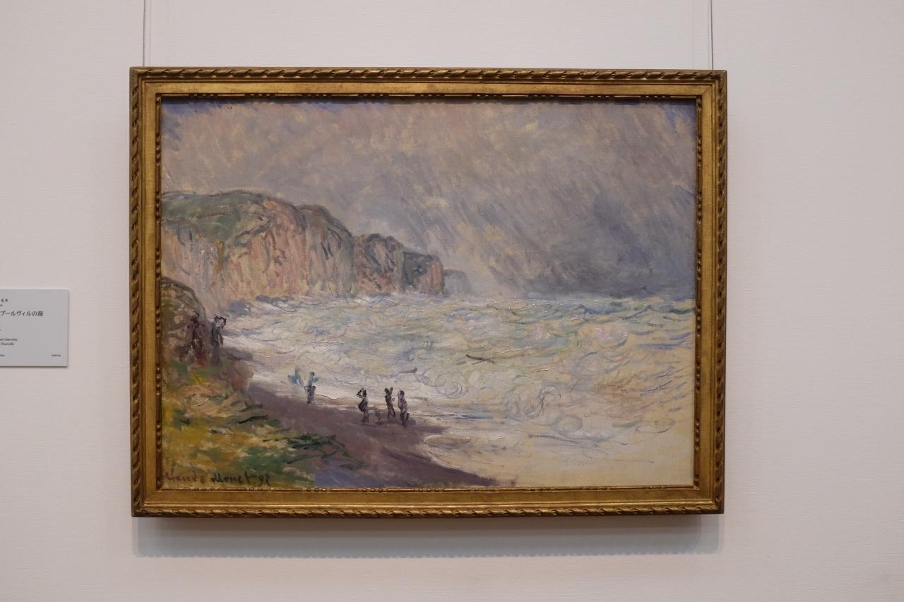 国立西洋美術館 ル・コルビジュエ展_f0050534_08012802.jpg