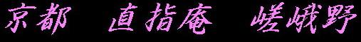 a0068035_22144969.jpg