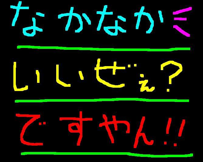 f0056935_12111189.jpg