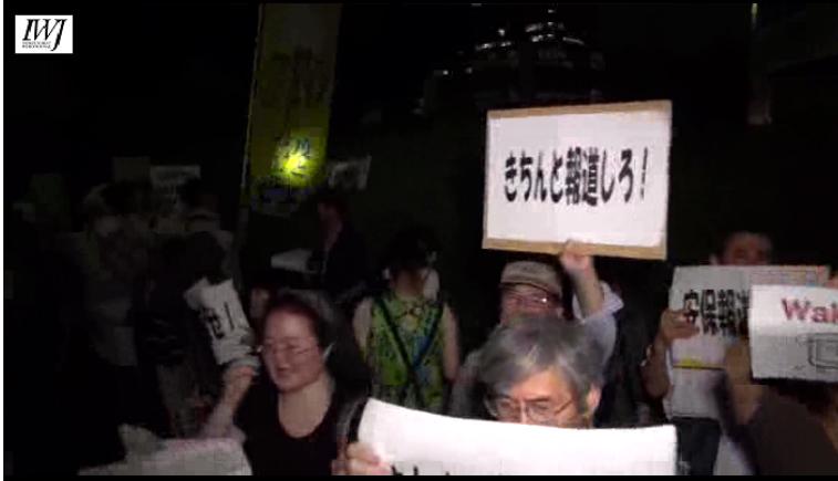 偏向報道に怒りが爆発 市民 500人以上が NHKを包囲 8/1_c0024539_19262621.jpg