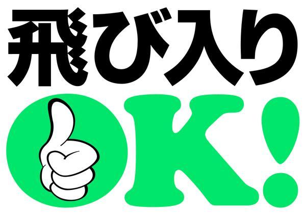 本日! 高校生デモ(渋谷) ピースパレード(吉祥寺・渋谷)_c0024539_22255045.jpg