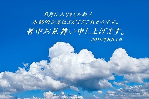 f0172744_864388.jpg
