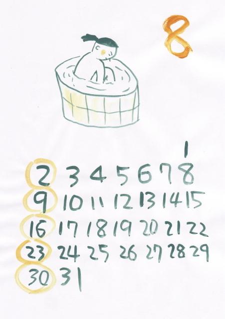 8月のゆるいカレンダー_d0101846_06352324.jpg