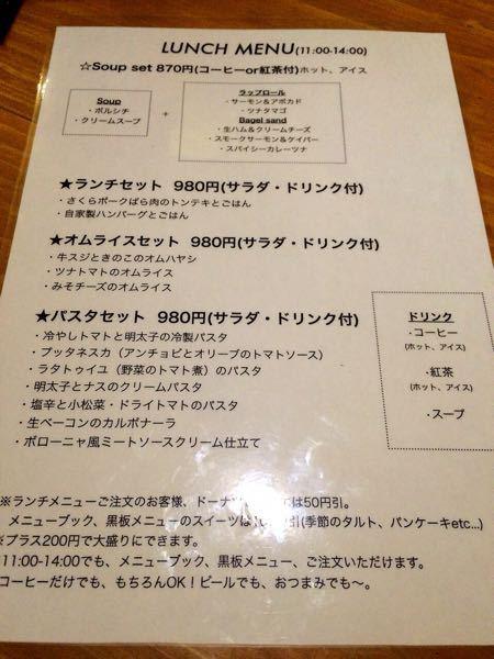 ラジ・カフェ・アパートメント_e0292546_5433848.jpg