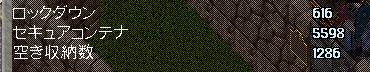 f0237749_180974.jpg