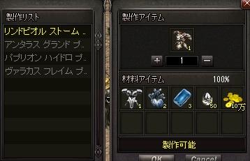 b0002753_10184518.jpg
