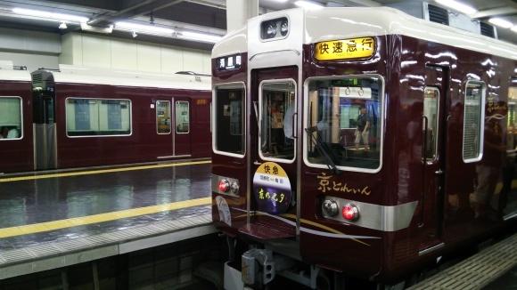 阪急七夕トレイン  臨時  快速急行_d0202264_19594784.jpg