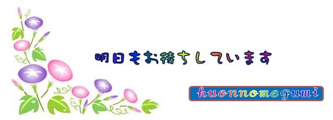 f0214467_557497.jpg
