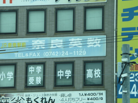 東京には新29駅があります。_c0001670_18271677.jpg