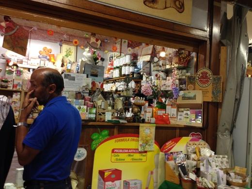 アレッポの石鹸を中央市場で買うのだ!_a0136671_391390.jpg