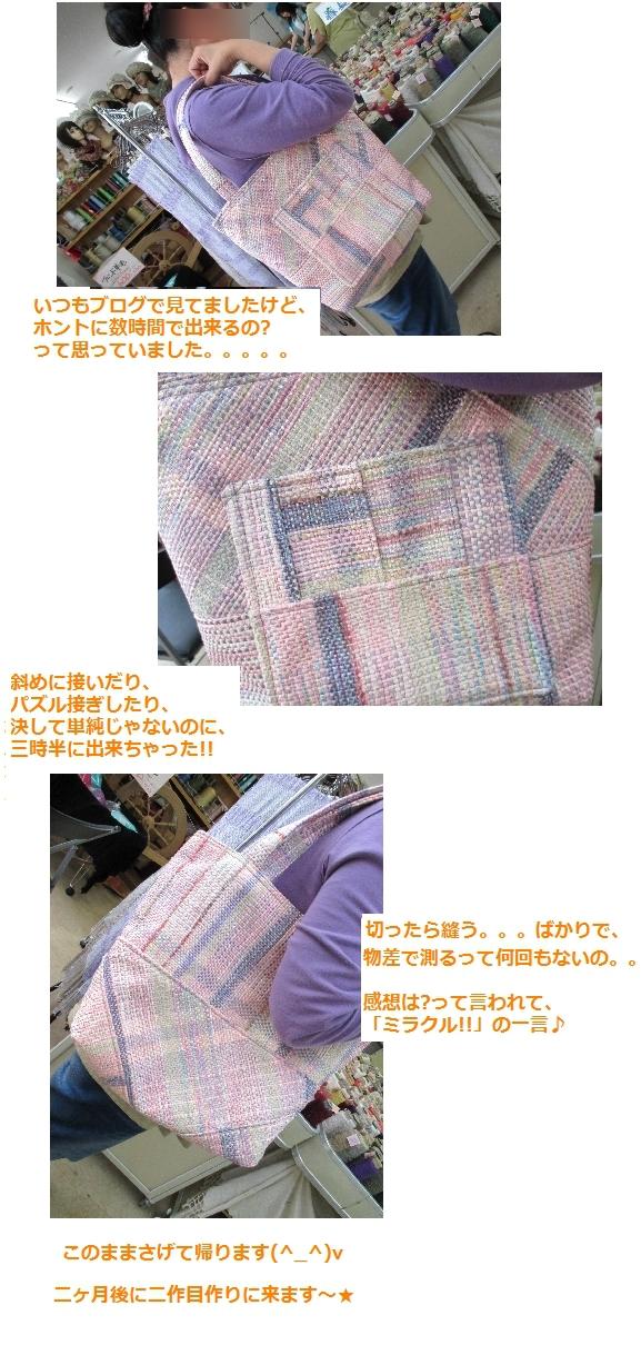 c0221884_23594045.jpg