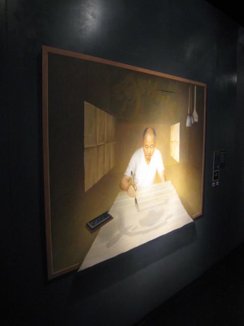 北海道の旅 その33 深山峠アートパーク「トリックアート美術館」その3_e0021092_11085284.jpg