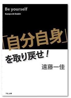 No.2883 8月1日(土):「青春」を取り戻せ!_b0113993_222783.jpg