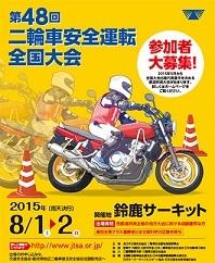 b0095299_20090536.jpg