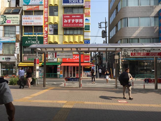 田螺堂喫茶室までの道のり♪_c0321302_10554081.jpg