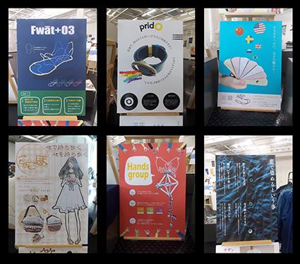 オリンピックと商品企画と_f0127806_852089.jpg