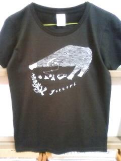 mississippi × tottori Tシャツ限定入荷!_b0125413_2292950.jpg