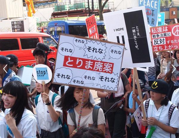 渋谷で戦争法案反対・高校生がデモ 応援の大人たち含め5000人が参加_f0212121_23433038.jpg