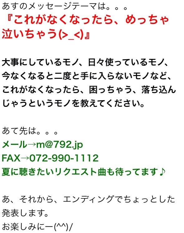 c0332024_08153748.jpg