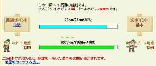 b0008825_21295843.jpg