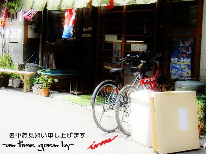 b0252727_058069.jpg