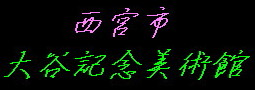 a0068035_2217325.jpg