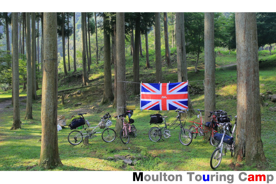 The Second Moulton Touring Camp ...mission completed !_b0078651_23425059.jpg
