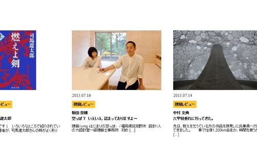 月刊二人力 2015/08月号_a0180552_1441433.jpg