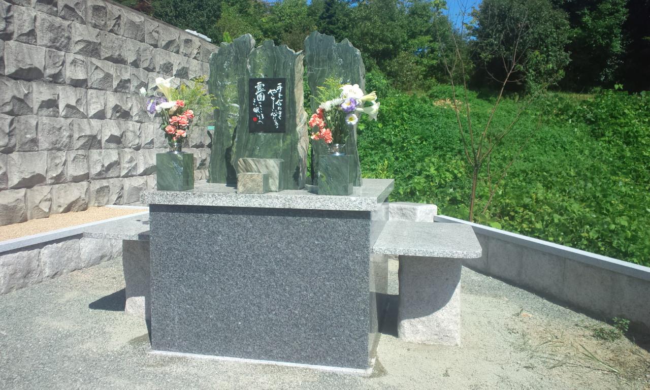 福山市 ペット火葬・ペット供養・ペット墓_c0160758_106943.jpg