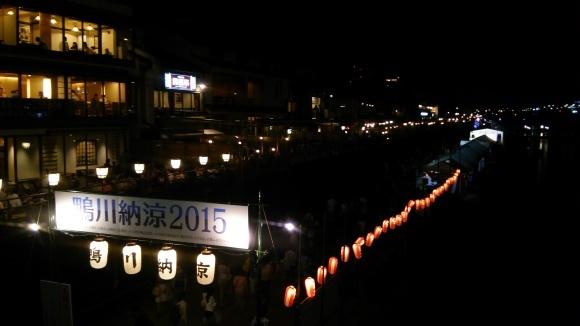 2015年、夏   京都  四条河原町_d0202264_14483586.jpg