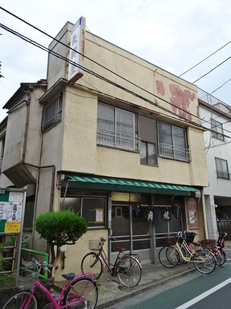日曜日は、お昼からやっています!!「焼肉 長興屋」@西新井_b0051666_14112566.jpg