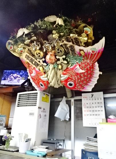 日曜日は、お昼からやっています!!「焼肉 長興屋」@西新井_b0051666_14123670.jpg