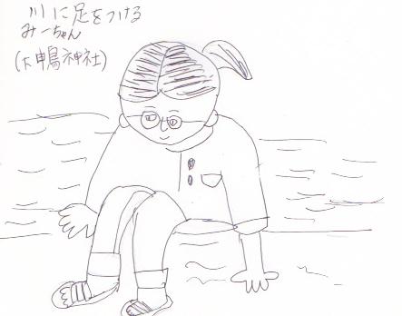 京都スケッチ(2)_d0259392_0163015.jpg
