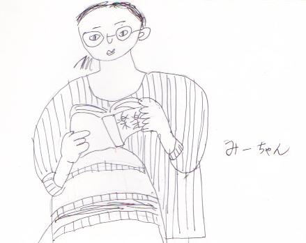 京都スケッチ(2)_d0259392_0174245.jpg