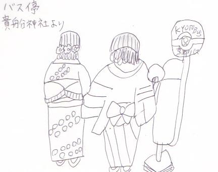 京都スケッチ(2)_d0259392_020011.jpg