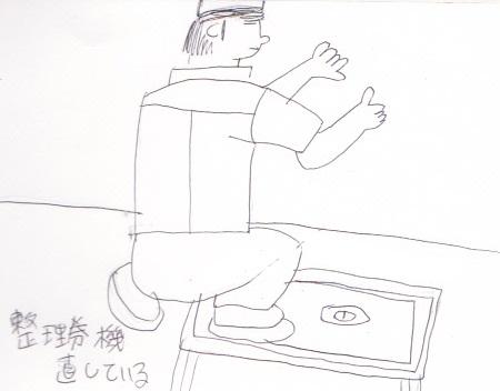 京都スケッチ(2)_d0259392_029153.jpg
