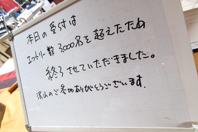 b0107598_18191268.jpg