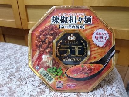 日清ラ王 Selection 辣椒担々麺 (ラージャオタンタンメン)_b0042308_13322480.jpg
