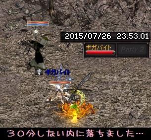 f0072010_21535951.jpg